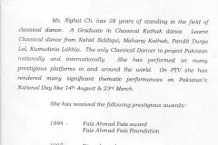 PTV letter copy