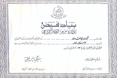 03A faiz award-72 copy