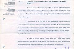 06 PNCA Goverment Pakistan copy